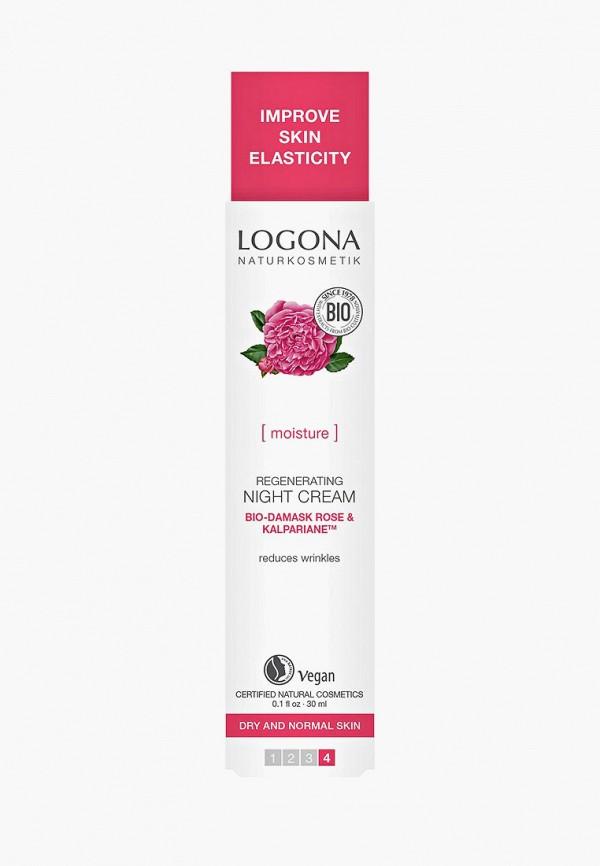 Крем для лица Logona Logona LO042LWAZVZ5 lipikar крем для лица