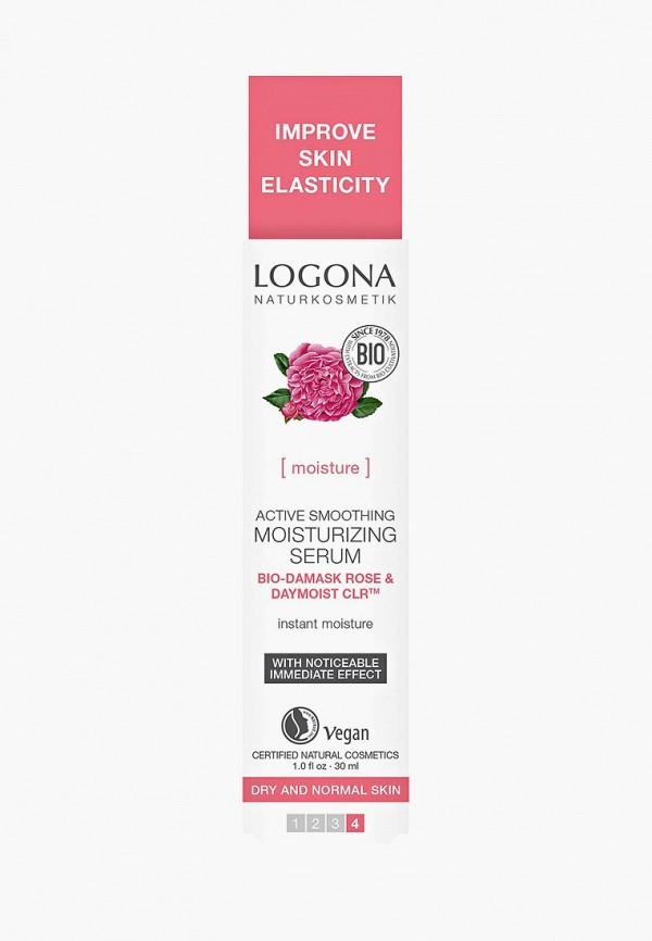 Сыворотка для лица Logona Logona LO042LWAZVZ8 освежающий тоник для лица c био дамасской розой и комплексом daymoistclr logona
