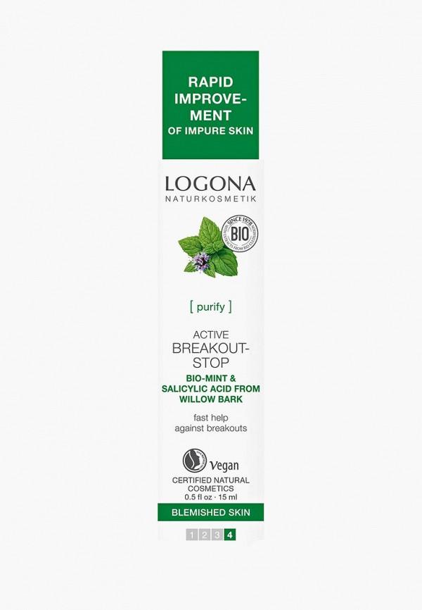 Сыворотка для лица Logona Logona LO042LWAZWA3 лосьон для тела logona logona lo042lwak804