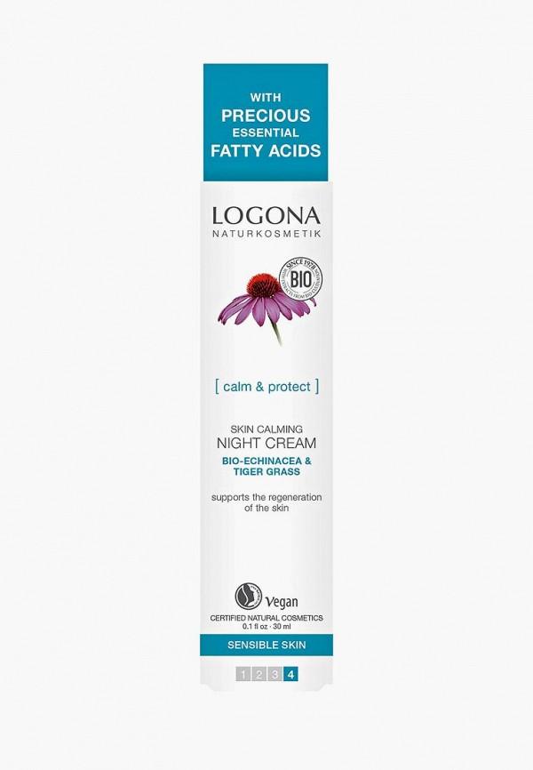 Крем для лица Logona Logona LO042LWAZWA7 lipikar крем для лица