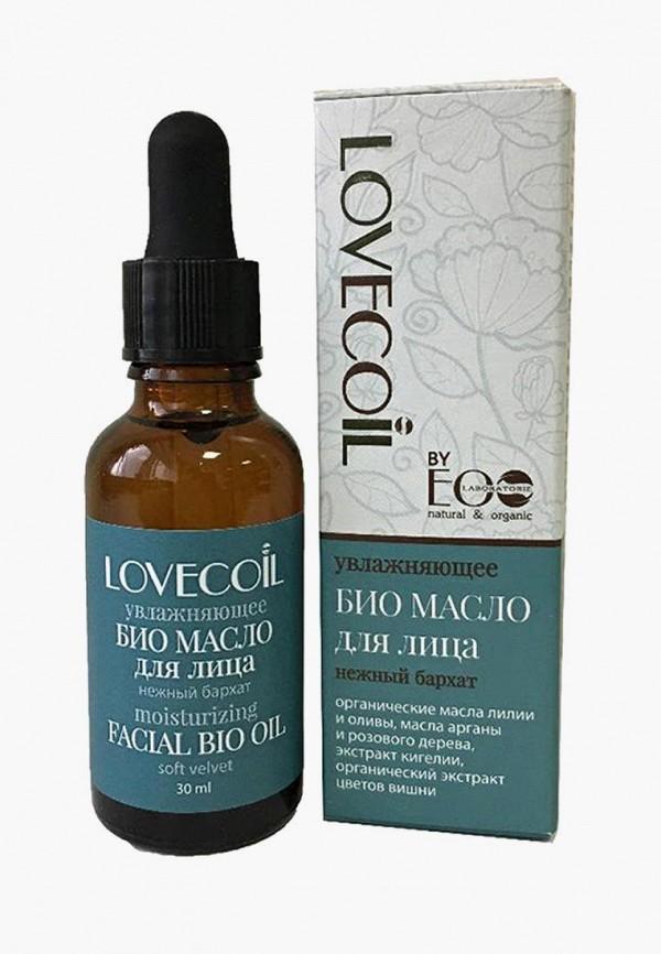 Масло для лица LovECoil  LO044LWAXAQ5