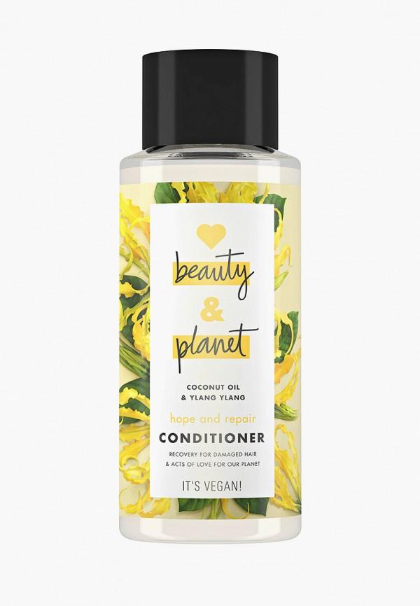 Кондиционер для волос Love Beauty and Planet Love Beauty and Planet LO050LWHEFZ6