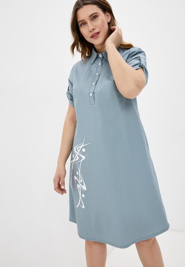 женское платье lorabomb, бирюзовое