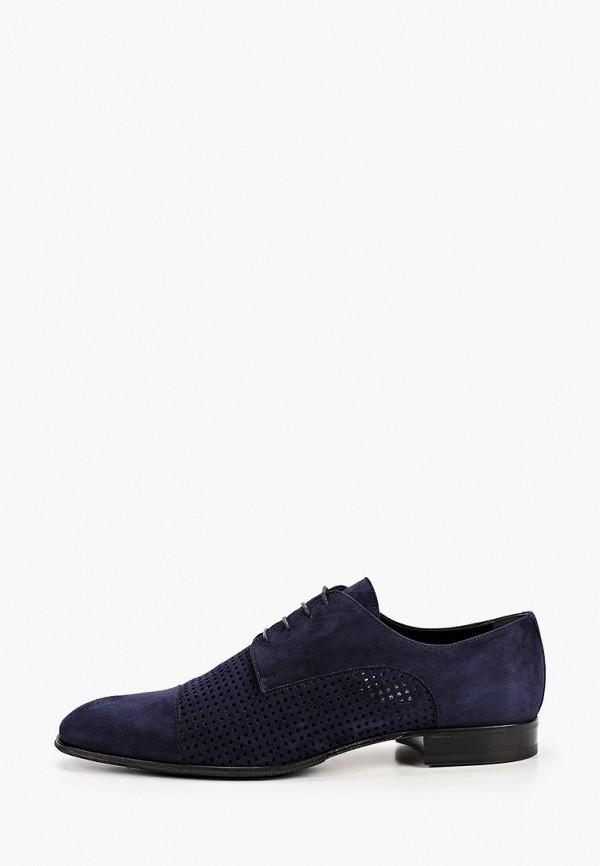 мужские туфли-дерби loriblu, синие