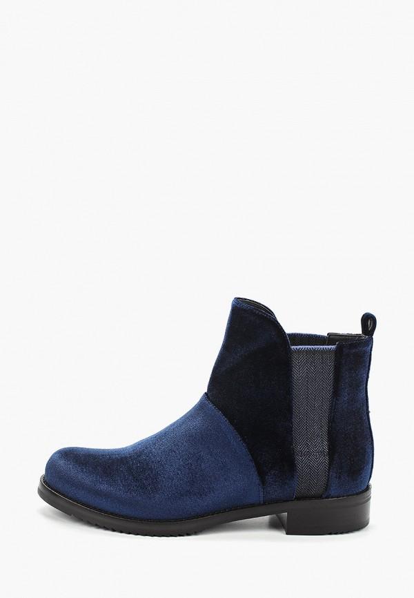 женские ботинки loriblu, синие