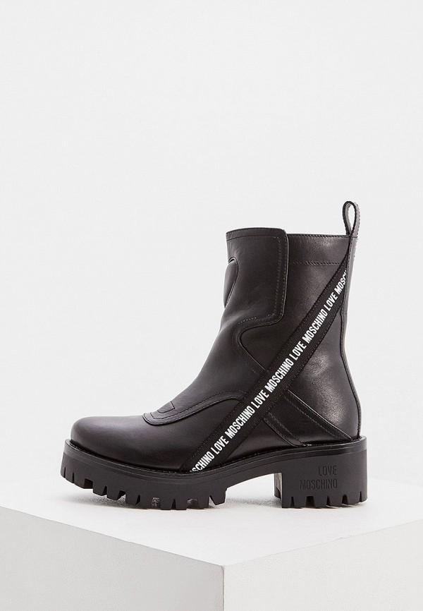 женские ботинки love moschino, черные