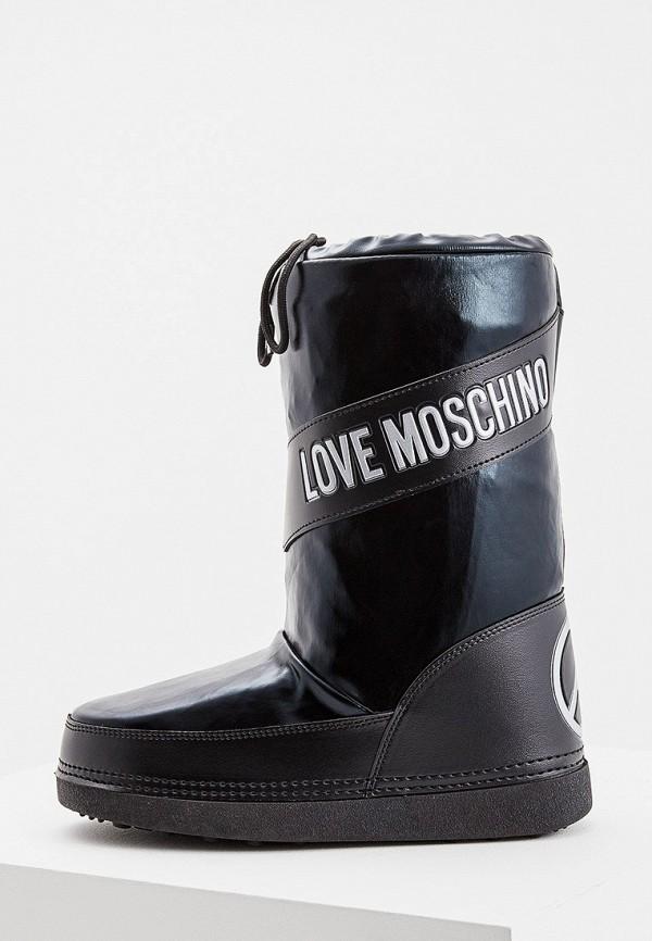 женские луноходы love moschino, черные