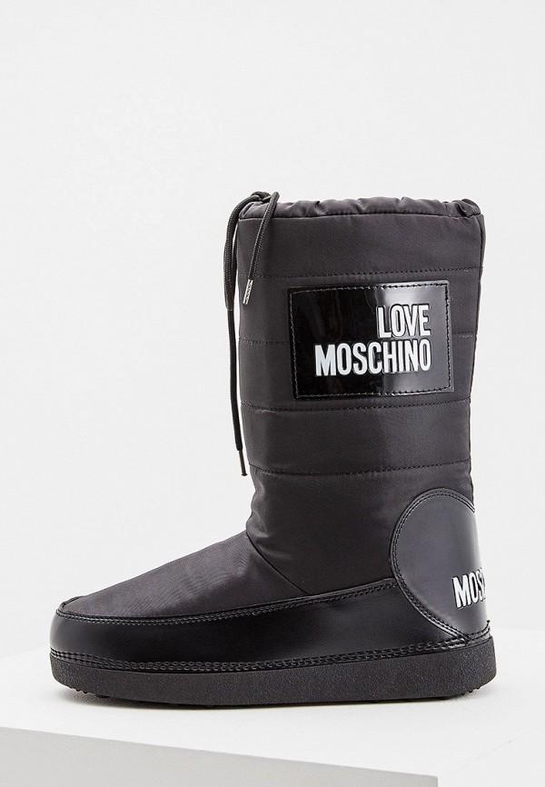 Луноходы Love Moschino