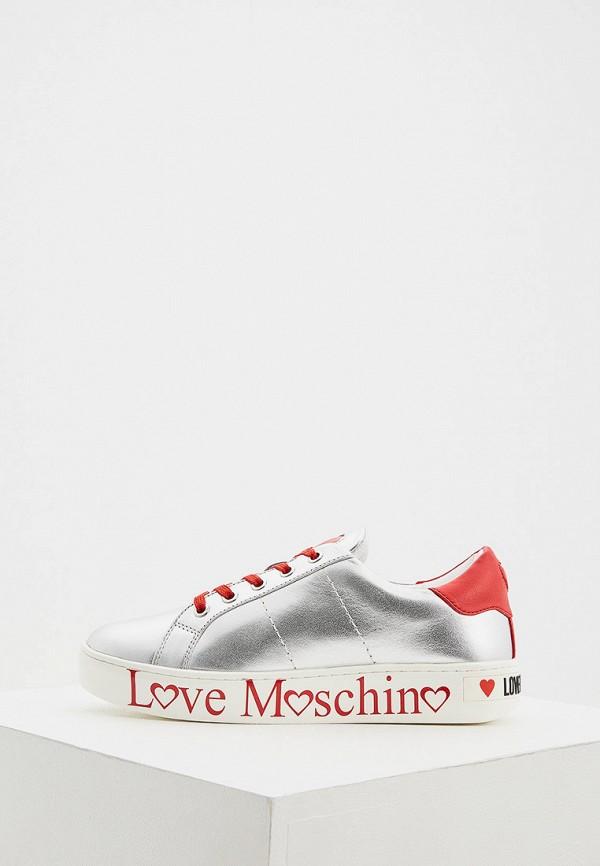 женские кеды love moschino, серебряные