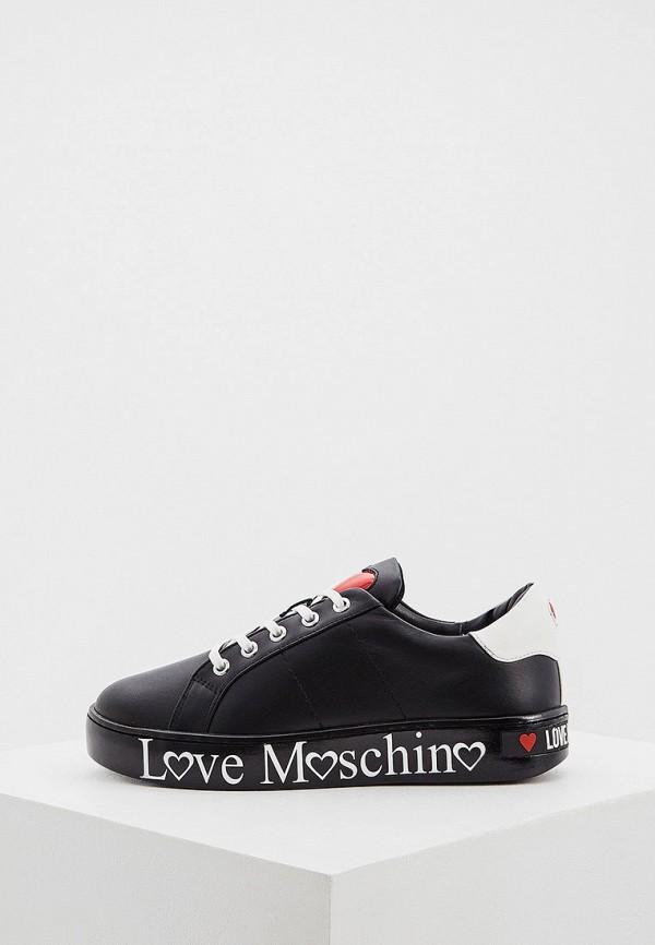 женские кеды love moschino, черные