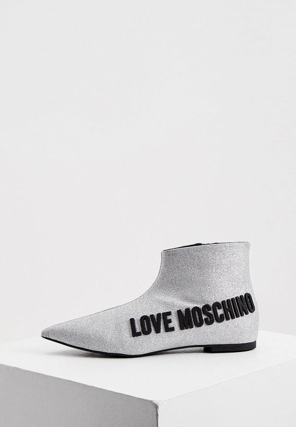 женские высокие ботинки love moschino, серебряные