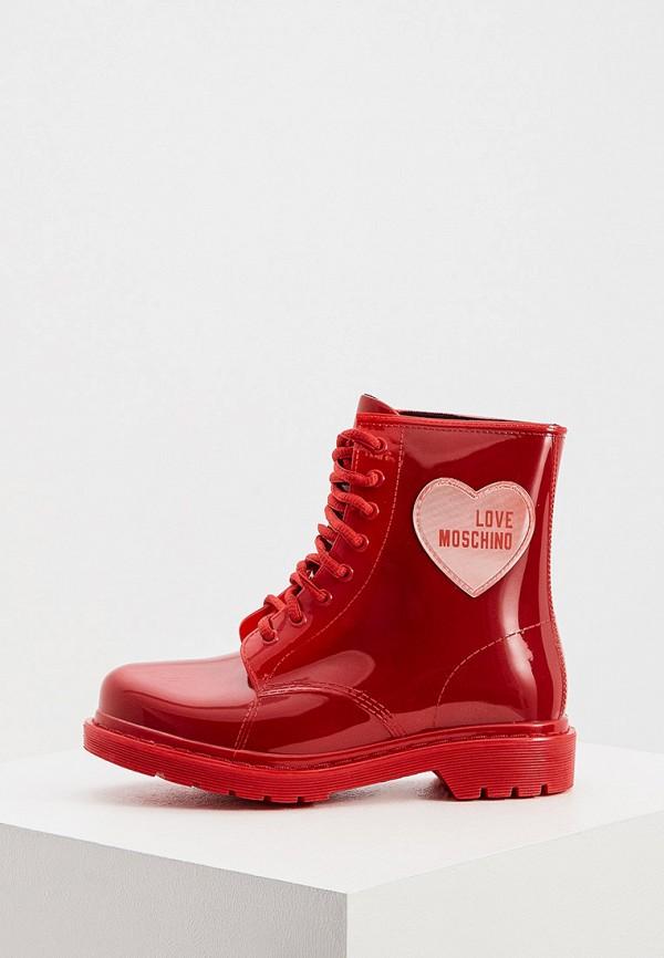 женские ботинки love moschino, красные