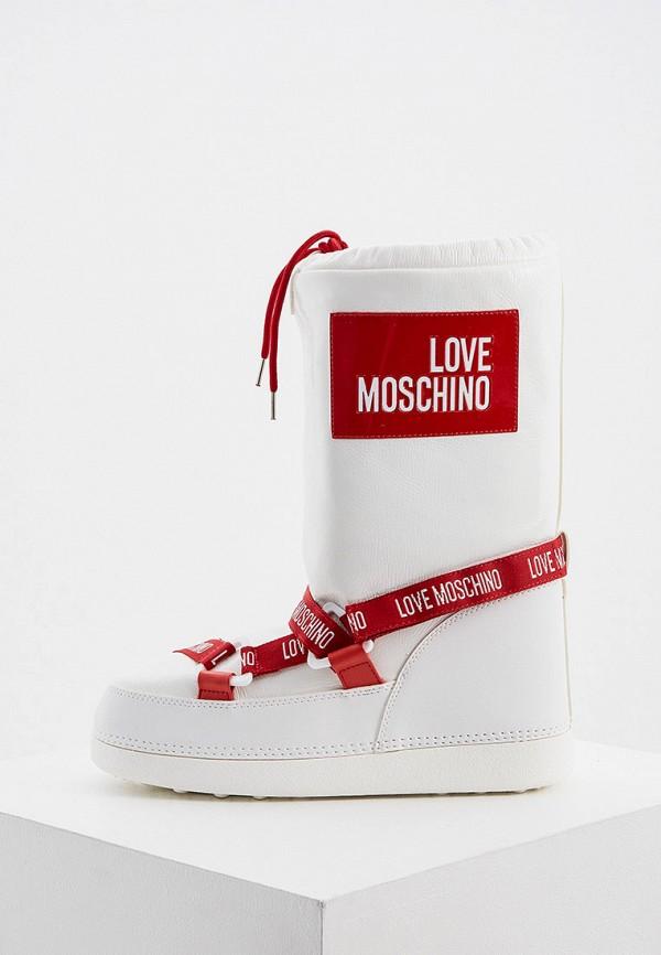 женские луноходы love moschino, белые