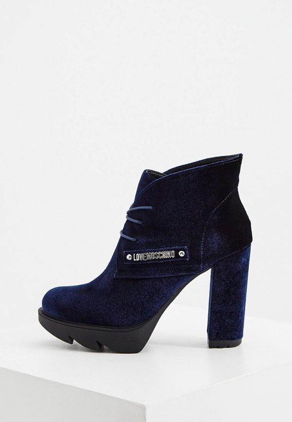 женские ботильоны love moschino, синие