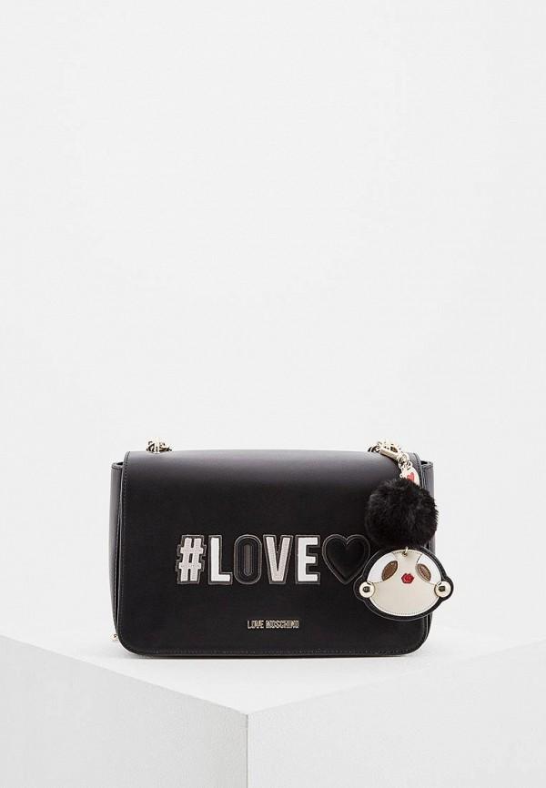 Сумка Love Moschino Love Moschino LO416BWBREY7 сумка love moschino love moschino lo416bwuah74