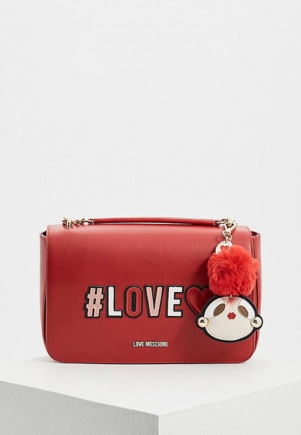 Сумка Love Moschino Love Moschino LO416BWBREY8 love moschino сумка love moschino jc4059pp11lf150a