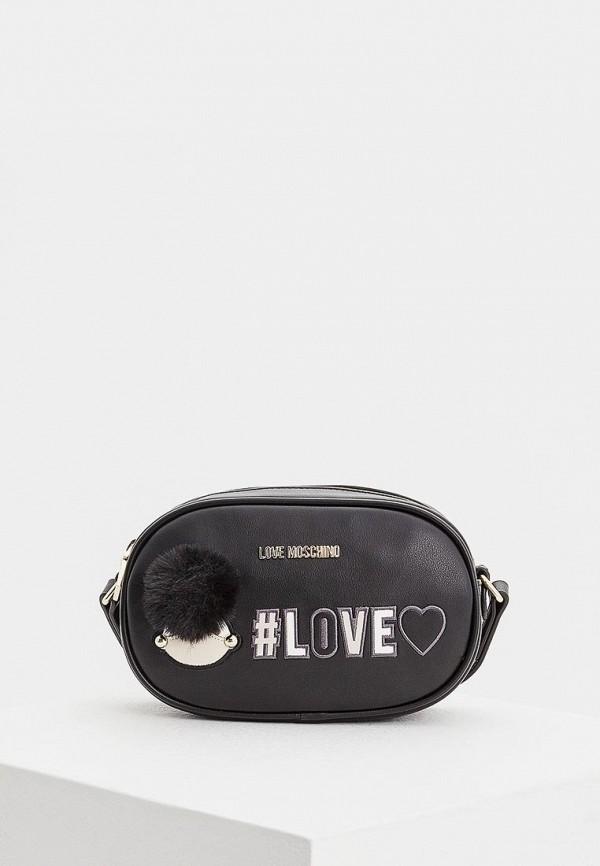 Сумка Love Moschino Love Moschino LO416BWBREZ0 сумка love moschino love moschino lo416bwuah74