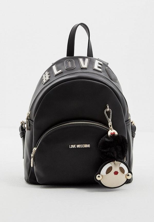 Рюкзак Love Moschino Love Moschino LO416BWBREZ3 рюкзак love moschino jc4336pp04ks0000
