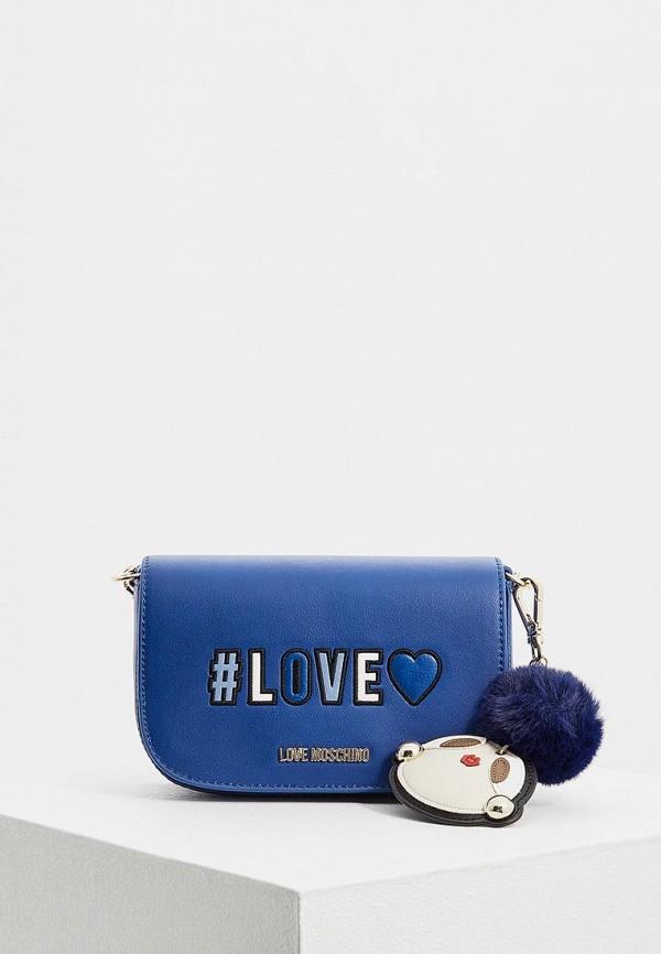 Сумка Love Moschino Love Moschino LO416BWBREZ9 love moschino сумка love moschino jc4059pp11lf150a