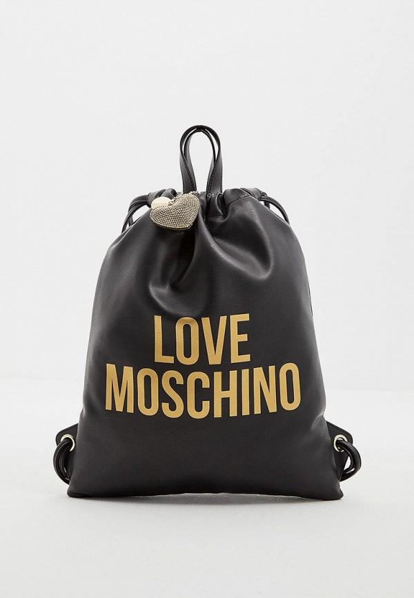 Рюкзак Love Moschino Love Moschino LO416BWBRFA4 рюкзак love moschino jc4336pp04ks0000