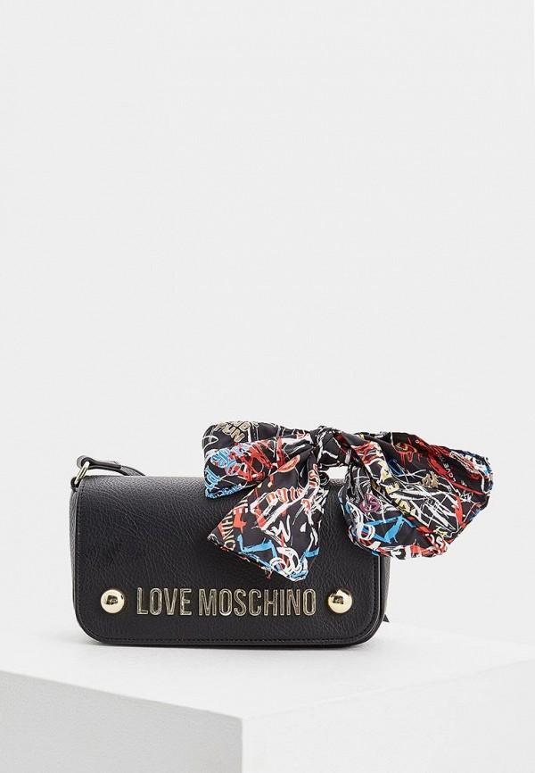 Сумка Love Moschino Love Moschino LO416BWBRFB5 сумка love moschino love moschino lo416bwbrew5