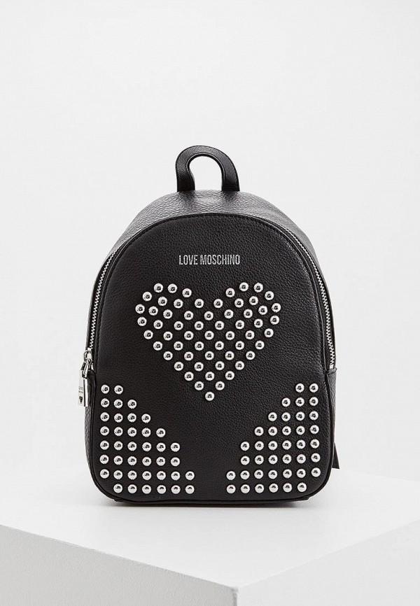 Рюкзак Love Moschino Love Moschino LO416BWBRFB9 рюкзак love moschino jc4336pp04ks0000
