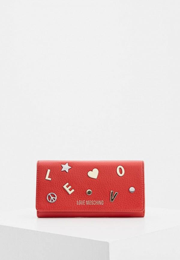 Кошелек Love Moschino Love Moschino LO416BWBRGR0 цена 2017