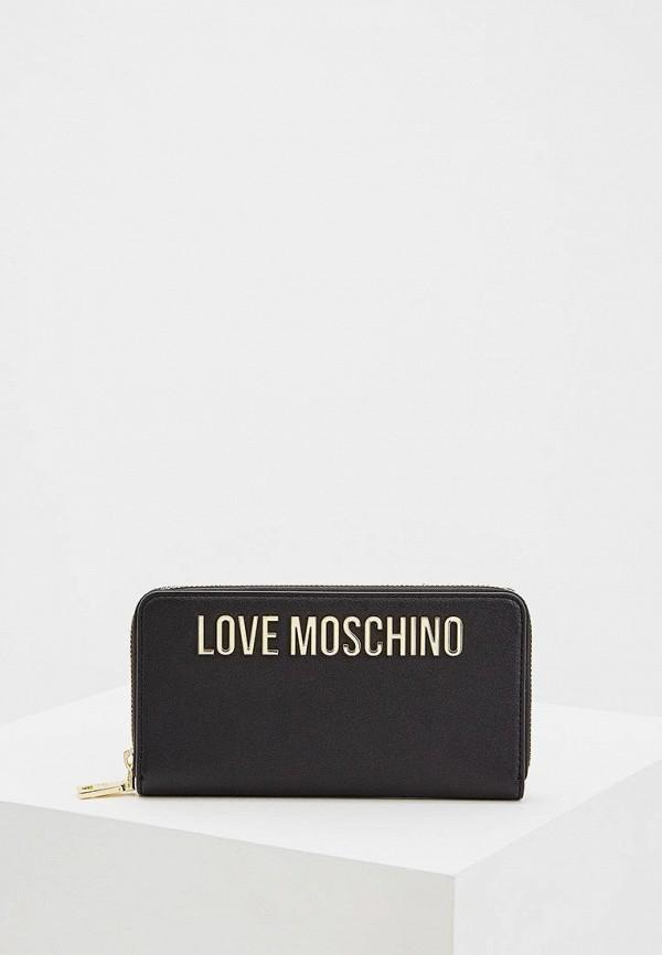 Кошелек Love Moschino Love Moschino LO416BWBRGX9 цена 2017
