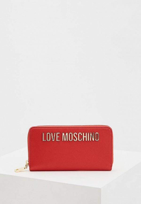 Кошелек Love Moschino Love Moschino LO416BWBRGY0 цена 2017