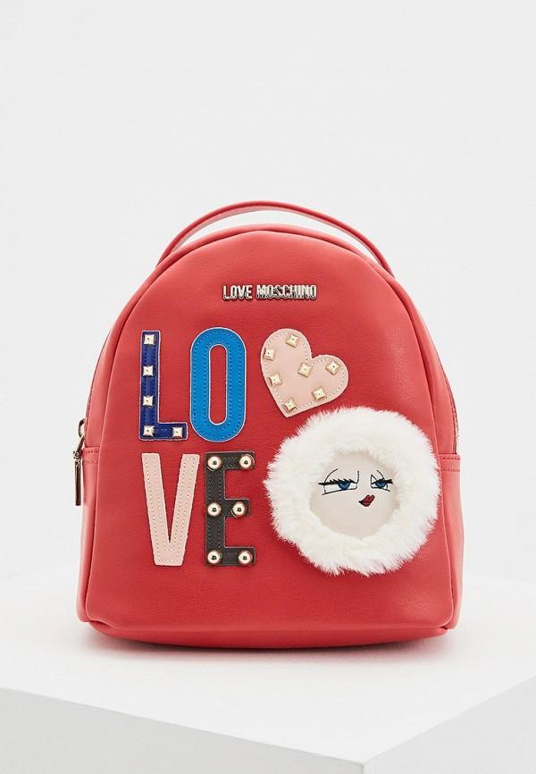 Рюкзак Love Moschino Love Moschino LO416BWBRHL3 рюкзак love moschino love moschino lo416bwbrez5