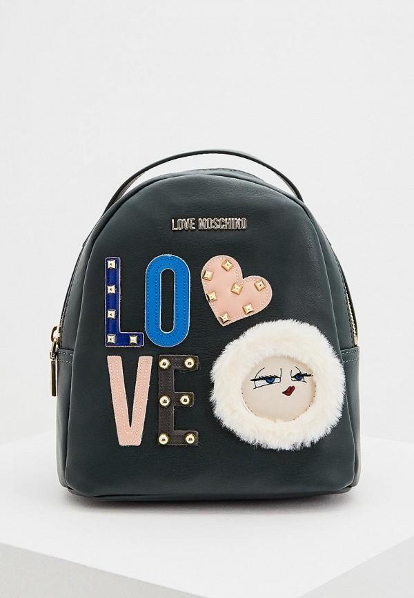 Рюкзак Love Moschino Love Moschino LO416BWBRHL4 рюкзак love moschino love moschino lo416bwbrez5
