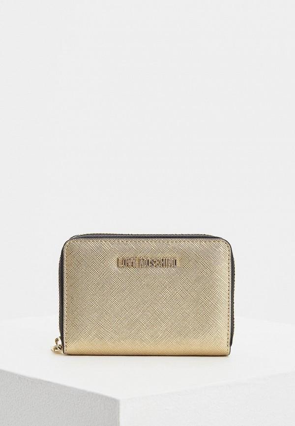 женский кошелёк love moschino, золотой