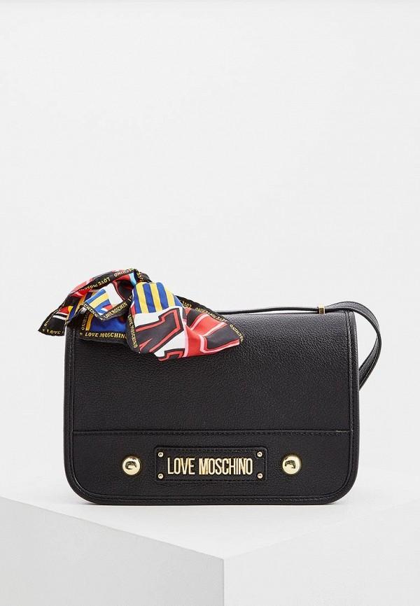 Сумка Love Moschino Love Moschino LO416BWDRJM7 сумка love moschino love moschino lo416bwypj75