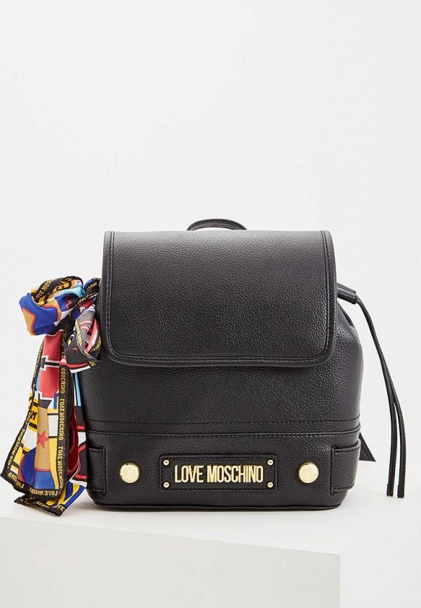Рюкзак Love Moschino Love Moschino LO416BWDRJN0 цена