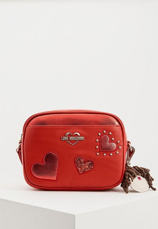 Сумка Love Moschino Love Moschino LO416BWDRJP4 love moschino сумка love moschino jc4059pp11lf150a