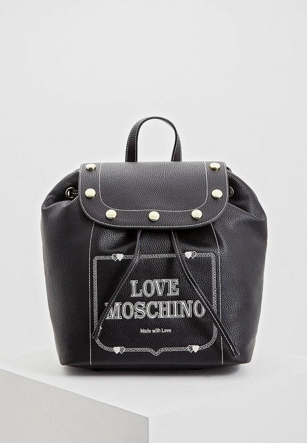 Рюкзак Love Moschino Love Moschino LO416BWDRNC2 цена