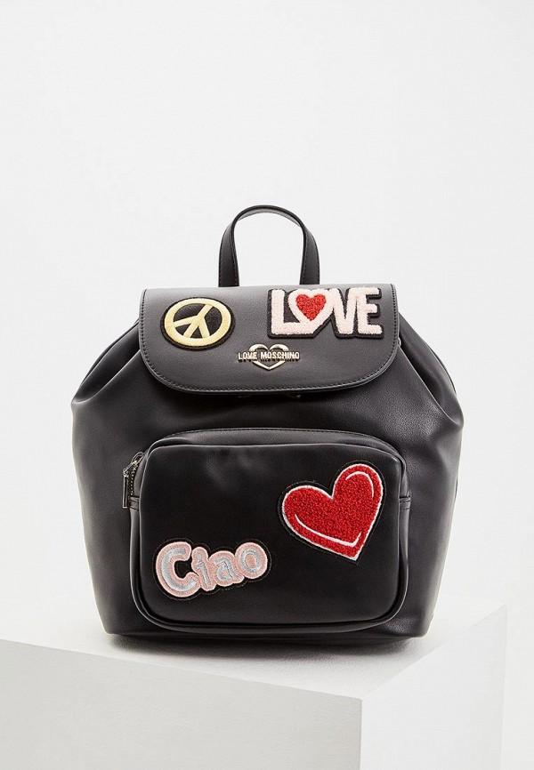 Рюкзак Love Moschino Love Moschino LO416BWDRNC3 рюкзак love moschino love moschino lo416bwbrez5
