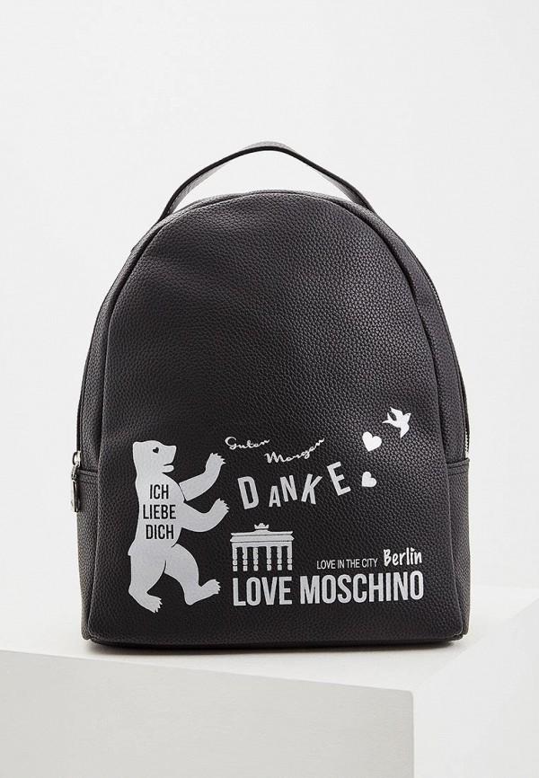 Рюкзак Love Moschino Love Moschino LO416BWDRND6 рюкзак love moschino love moschino lo416bwbrez5
