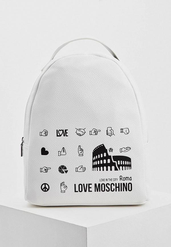Рюкзак Love Moschino Love Moschino LO416BWDRND8 рюкзак love moschino love moschino lo416bwbrez5