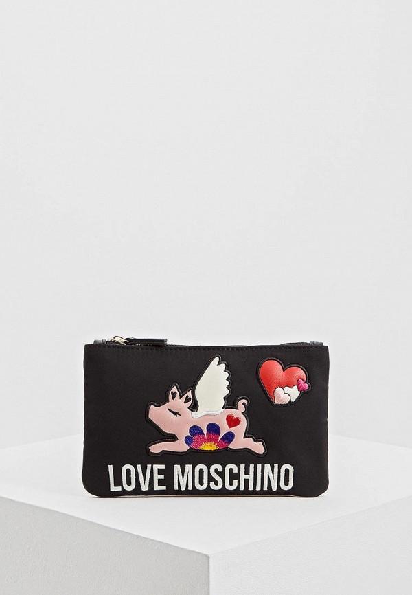 Купить Клатч Love Moschino, lo416bwdrni1, черный, Весна-лето 2019