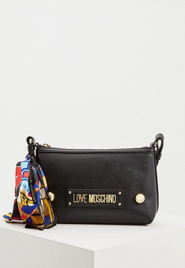 Сумка Love Moschino Love Moschino LO416BWDRTQ1 сумка love moschino love moschino lo416bwaevf2