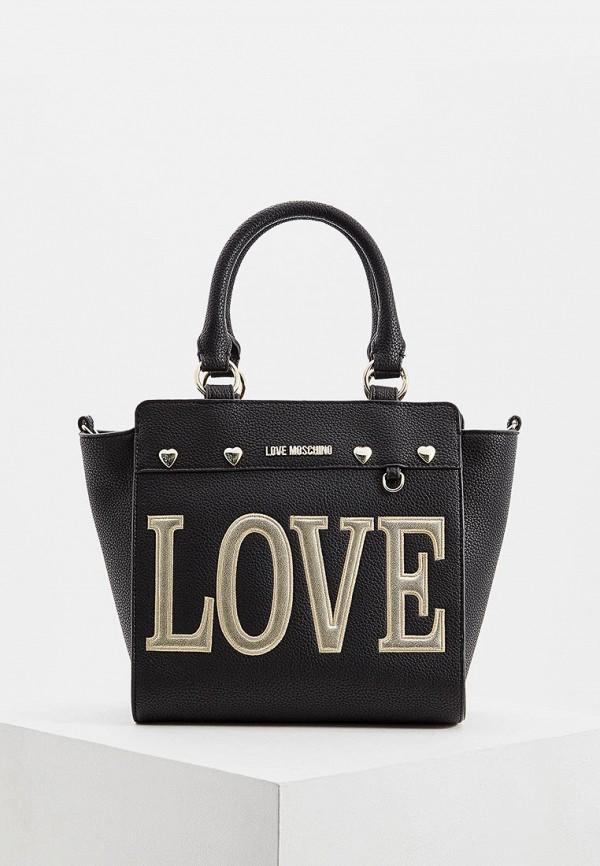 купить Сумка Love Moschino Love Moschino LO416BWEDAY8 по цене 14690 рублей