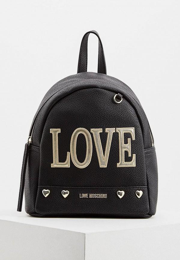 Рюкзак Love Moschino Love Moschino LO416BWEDAZ3 цена