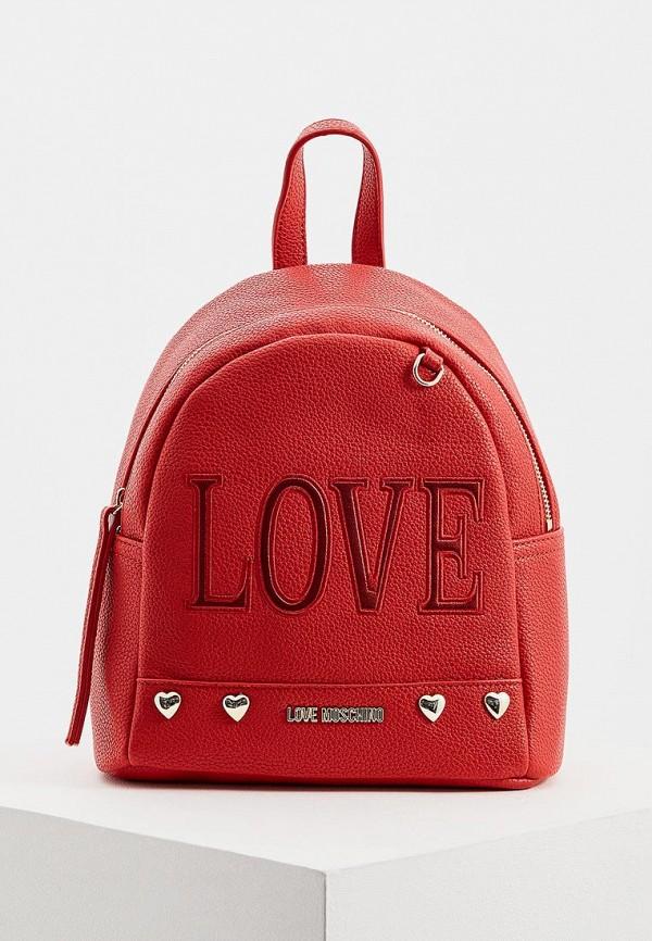 Рюкзак Love Moschino Love Moschino LO416BWEDAZ5