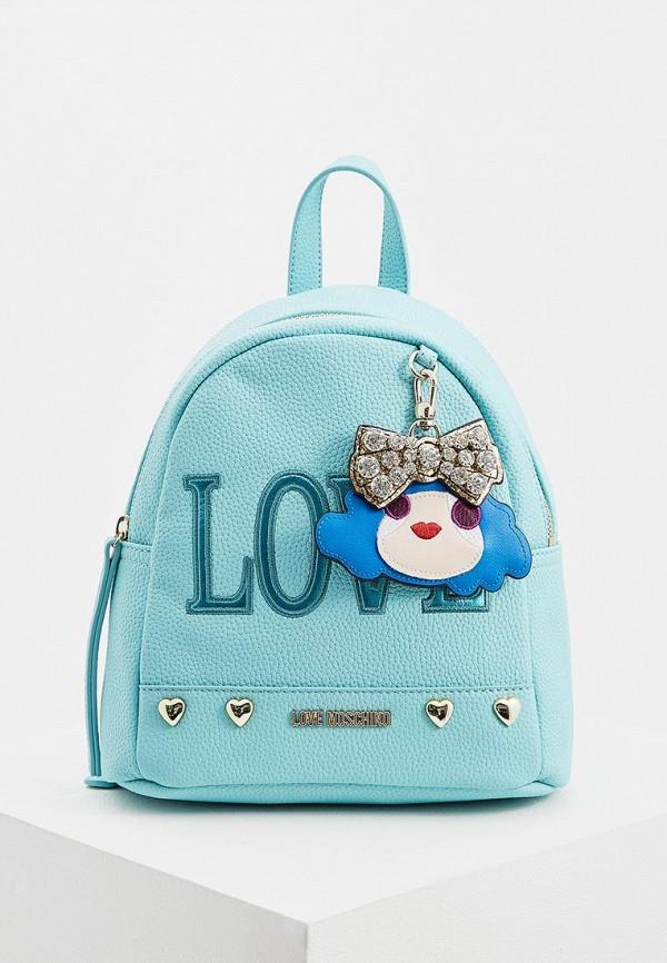 Рюкзак Love Moschino Love Moschino LO416BWEDAZ6 джинсы moschino love голубой
