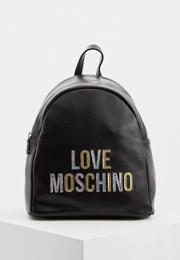 Рюкзак Love Moschino Love Moschino LO416BWEDBA2 цена