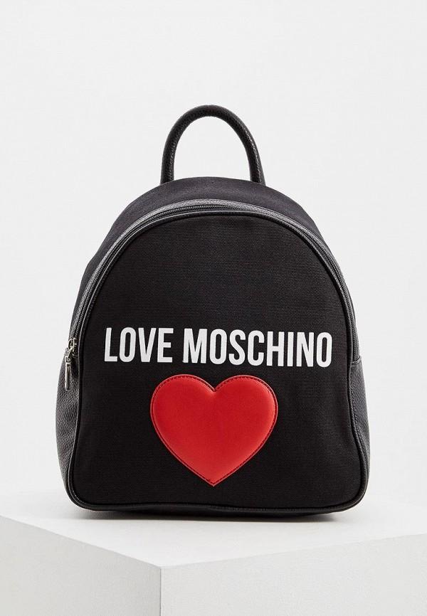 Рюкзак Love Moschino Love Moschino LO416BWEDCG9 цена