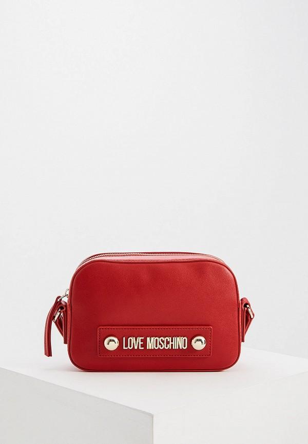 Сумка Love Moschino Love Moschino LO416BWFWPY1 сумка love moschino love moschino lo416bwovr76
