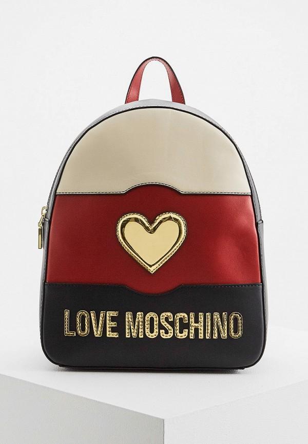 Рюкзак Love Moschino.