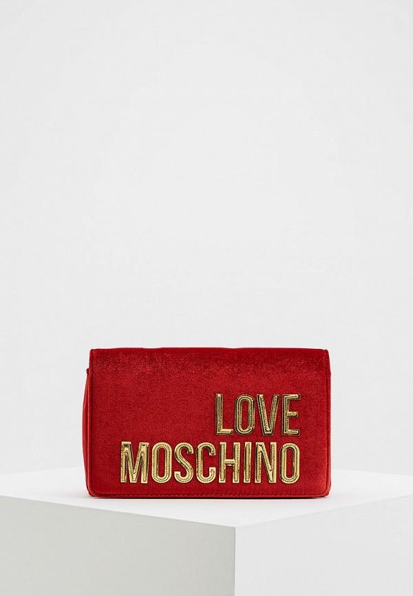 Сумка Love Moschino Love Moschino LO416BWFWQD8 сумка moschino